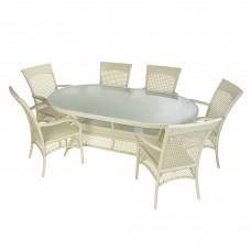 """Столовый комплект плетенной мебели из искусственного ротанга """" Ажур"""""""